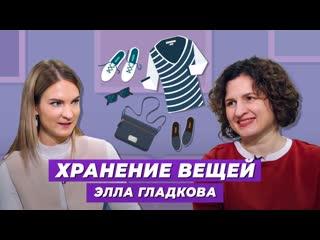 Как правильно хранить одежду: советы эксперта
