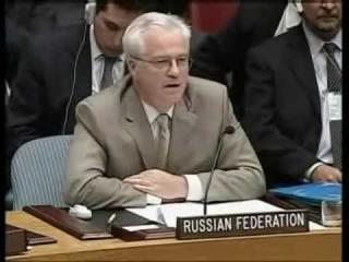 Легендарная речь постпреда России в ООН Виталия Чуркина