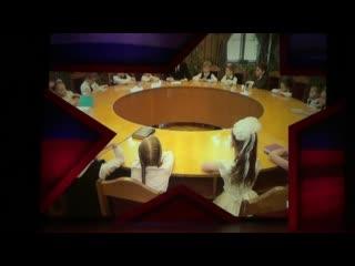 Круглый стол юных Пермяков
