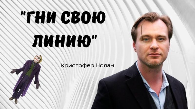 Кристофер Нолан - о своих фильмах, вдохновении и пути к успеху Интервью Русская озвучка