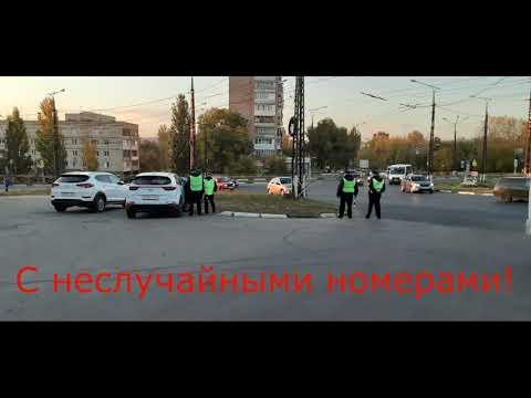 Некорректные действия инспекторов стационарного поста ДПС 972км трассы М5 и в г Тольятти
