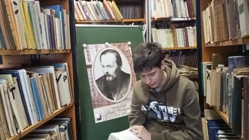 интернет акция Достоевский у всех на устах