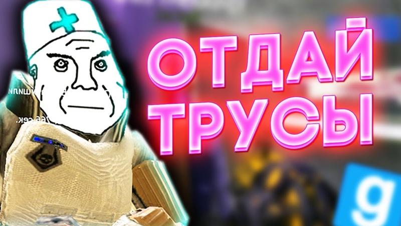 ВЕЛИКИЙ ВОР НА ДАРК РП Garry`s Mod DarkRP ГАРРИС МОД ДАРК РП