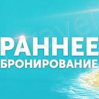 Логотип Туры из Волгограда. Комфорт-Бизнес-Тур
