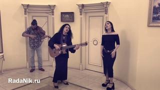 Radda Erdenko & Lyalya Maria «Deves I rat»