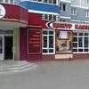 Центр Каминов Брянск, печи, дымоходы