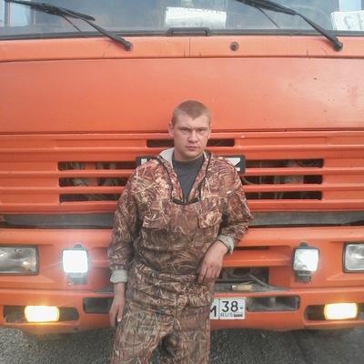 Виталий Работягов