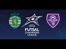 UEFA Futsal Champions League | Grupo C | Jornada 2 | Sporting CP 6-0 Novo Vrijeme