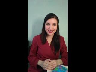 Приглашение на 3й урок ведической астрологии Ольга Шубина