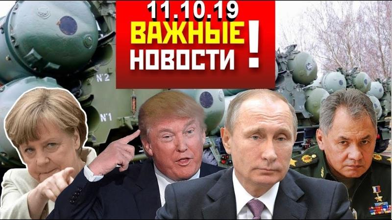Россия наносит сокрушительный удар по Европе, Сербия: Калининград цель для Запада»