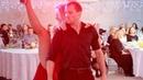 Танцы на свадьбе, свадебное видео