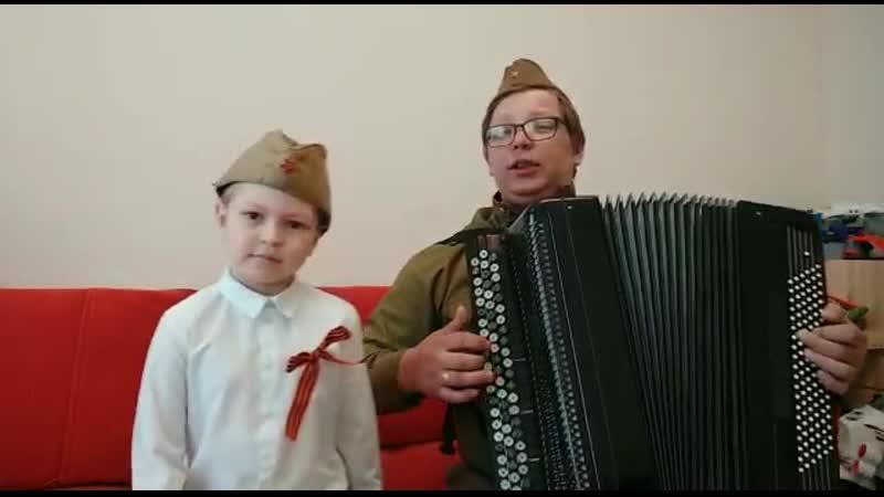 Чистюльки Поздравление от семьи Долгушева Даниила - песня Катюша