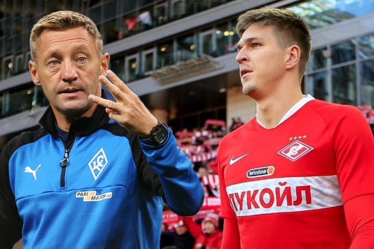 Андрей Тихонов и Александр Соболев