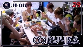 [РУС ОЗВУЧКА JKub] 1st BTS Birthday Party (Jin chef of BTS)   Первый день рождения БТС