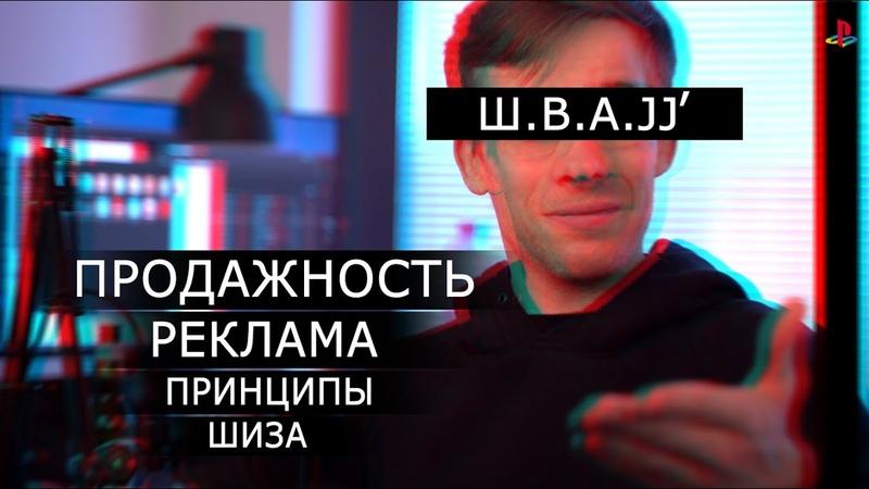 [ШВАЛЬ] САМЫЙ КОНЧЕНЫЙ ТЕХНОБЛОГЕР ЮТУБА - itpedia, Алексей Шевцов, Jolygolf