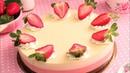 Tarta de Chocolate Blanco y Fresas muy Fácil y sin horno!