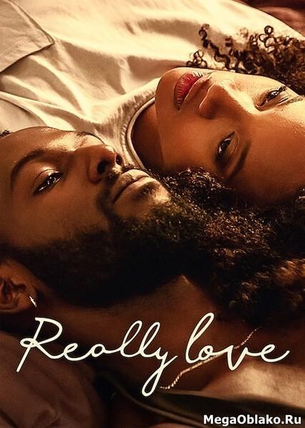 Правда любить / Really Love (2020/WEB-DL/WEB-DLRip)