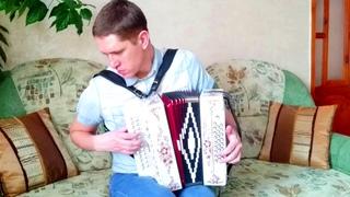Матросский танец Яблочко под гармонь в исполнении Тараса Кривова 😊