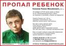 Фотоальбом человека Михаила Соколова