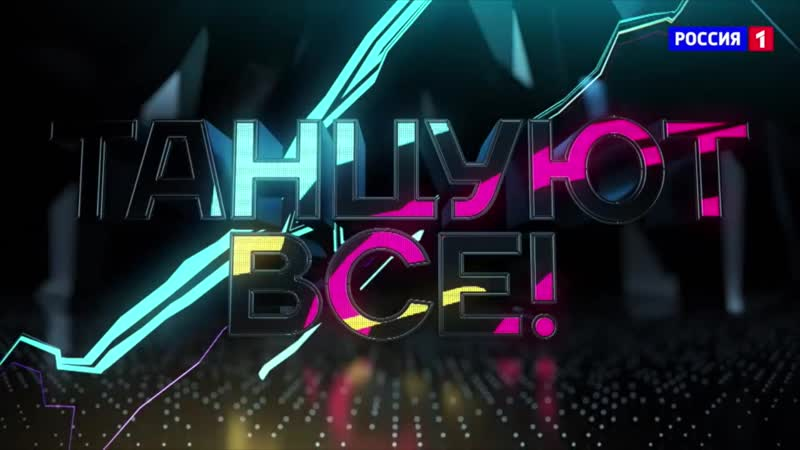 Танцуют все Во Сибири КАЛИНКА Золотая коллекция КСЦМ