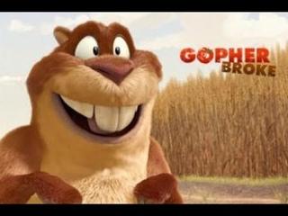 Смешной короткометражный мультфильм для детей про бобра от Disney! Добрый мультик для всей семьи !