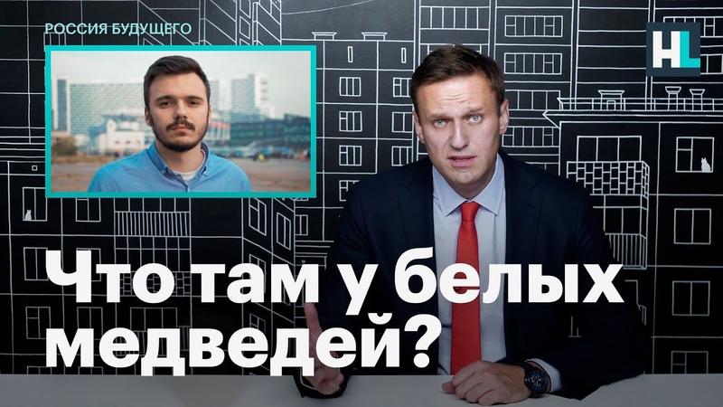 Навальный о последних новостях о Руслане Шаведдинове