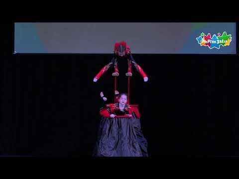 Меркешкина Анастасия и Балагур Полина 7 8 лет Лауреат 1 степени Всероссийский фестиваль конкурс Эн