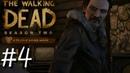 THE Walking Dead - Меж двух огней 4