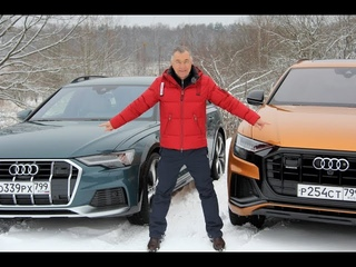Audi Q8 против Audi A6  Allroad: отжигаем первый снег. Тест - обзор 2020.