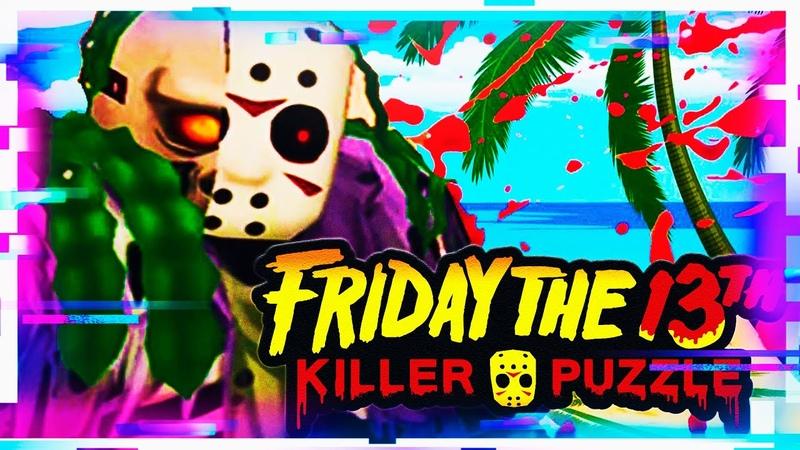 ПЯТНИЦА 13 ДЖЕЙСОН ОТДЫХАЕТ НА ПЛЯЖЕ! Friday the 13th Killer Puzzle ПРОХОЖДЕНИЕ НА РУССКОМ 5