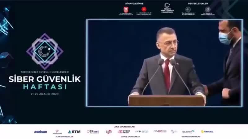 Турецкому вице президенту поплохело прямо во время выступления на конференции по кибербезопасности
