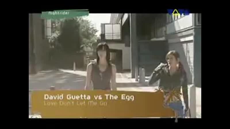 David Guetta Love Dont Let Me Go VIVA Polska