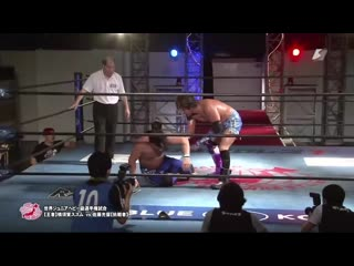 AJPW All Japan Pro Wrestling Broadcast 2020 #3 ()