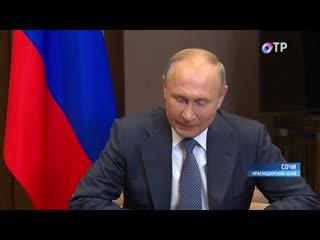 Президенты России и Абхазии провели встречу в Сочи