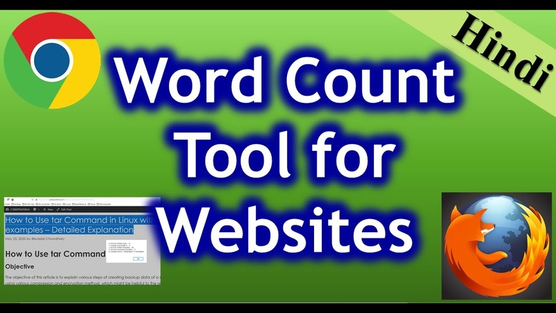 Word Count in Blogger Online Word Count Tool Browser Plugin