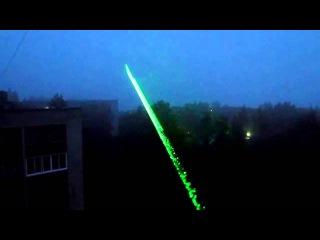 Мощная лазерная указка