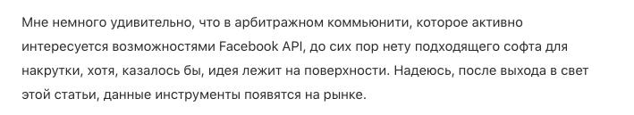 Вызов принят =)