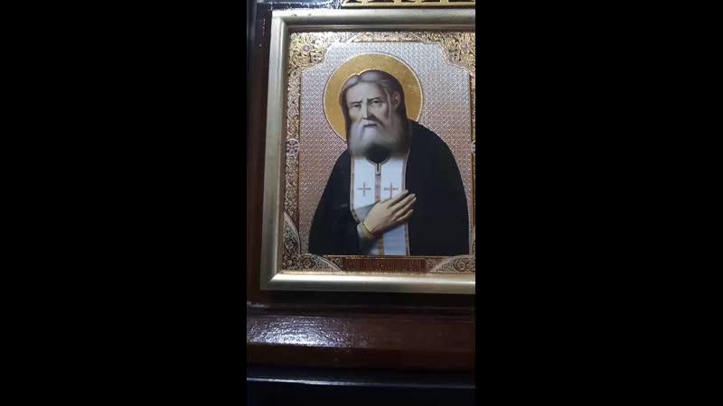 Акафист преподобному Серафиму Саровскому об укреплении в благодати Божией