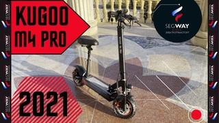 Обзор электросамоката Kugoo M4 Pro 2021. Что нового? Стал лучше или хуже?