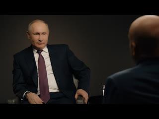 Я работаю каждый день, я не царствую: Путин о вертикали власти и планах после 2024 года