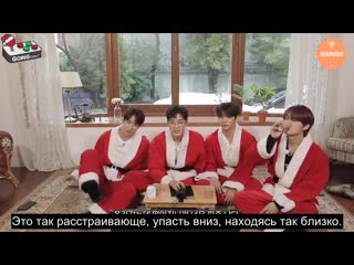 [РУС. САБ] [GOING SEVENTEEN 2020]  8월의 크리스마스 #1 (Christmas in August #1)