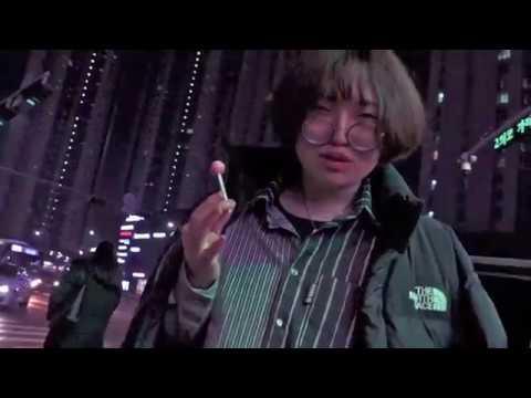 Sippin 51 - 인디고 에이드 X 조슈아 심 (IndEgo Aid X Joshua Shim)