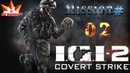 IGI 2 COVERT STRIKE part 2 Full Action Play Gaming Master