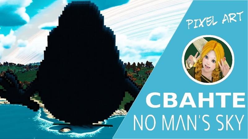 No Man`s Sky Beyond 🚀 Pixеlart Ghostbusters Slimer