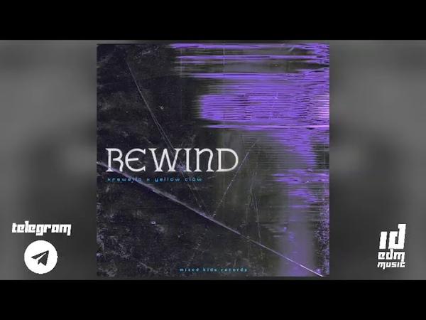 Krewella Yellow Claw Rewind
