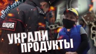 Хрюши Против | Воронеж - Закрывай магазин! Беспредел в ЦентрТорге