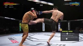VBL 36 Middleweight Darren Till vs Paulo Costa