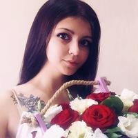 Виктория Селезнева