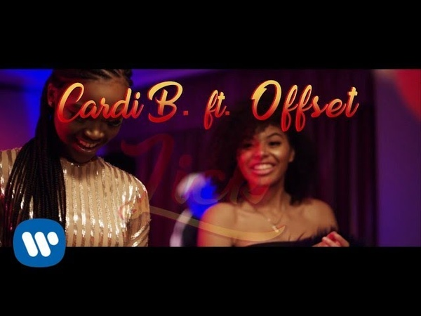 Cardi B Lick feat Offset OFFICIAL MUSIC VIDEO