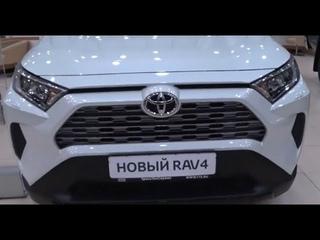ОНИ ЧТО  АХУ ЛИ !?  НОВАЯ Toyota  RAV4 2021  ОБЗОР , новый рав 4 тойота , #ToyotaRAV4 #RAV4 #toyota